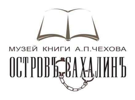Мультимедийный комплекс «Бочка» для музея книги А.П. Чехова «Остров Сахалин»